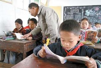 教师工资改革方案最新消息 2015两会提议切实提高农村教师待遇津贴 ...