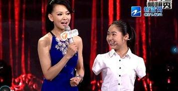 无臂女孩 杨佩 感动了亿万人