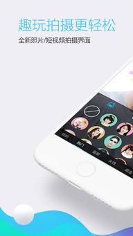 苹果手机怎么下载360