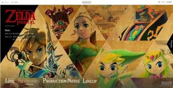 u罗汉凉子与杏子-而马里奥页面中则包含了对马里奥以及马里奥游戏中各个角色的介绍,...