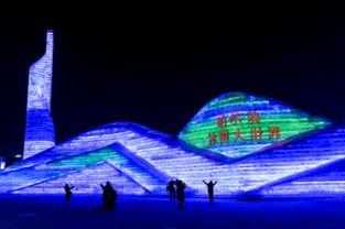 哈尔滨冰雪大世界把冷资源变成热效应