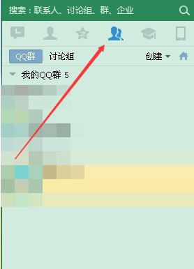 怎么更换QQ群匿名昵称 QQ群匿名聊天模式更改名字教程