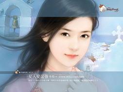 台湾言情小说封面 手绘美女壁纸 三
