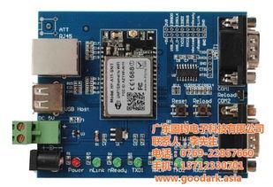 端   或者 MCU 与 Wi-Fi 连接.通过 UART 接口将客户 MCU 或者 PC ...