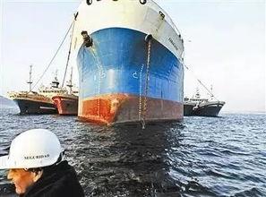 ...馆又出手 滞留秘鲁的中国船员有望两周内讨回欠薪