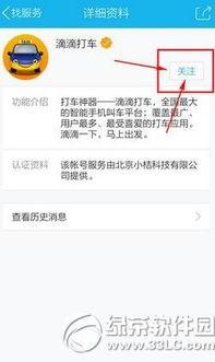 教你接入腾讯QQ人工客服方法