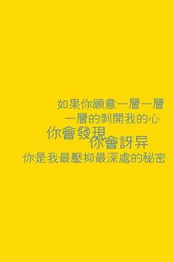 自制文字图片 鹿生 自制文字图片 文字 来自甄覀的图片分享 堆糖网