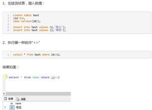 怎么写C语言条件判断if语句