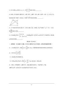 2017江苏南通 扬州 泰州 淮安高三三模数学试题及答案