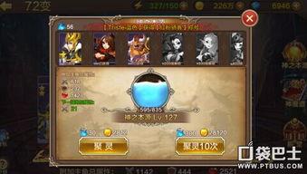 全民斗战神神之本源系统玩法 大量灵蕴获取