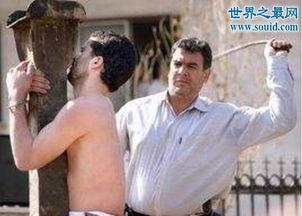 亲历者讲述新加坡鞭刑,三鞭你就会休克 鞭刑视频 2