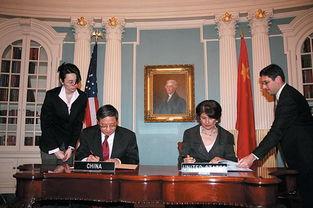 与美国签署《中华人民共和国政府和美利坚合众国政府对旧石器时代到...