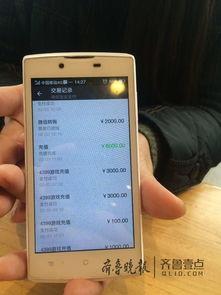 ...0岁男孩春节玩游戏充值 4天花2万多元