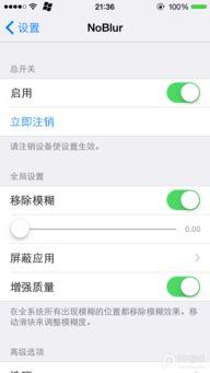 iOS怎么更换壁纸