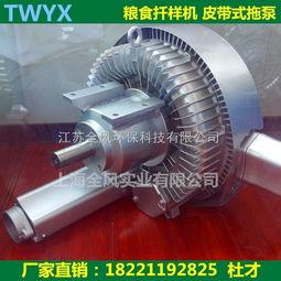 摘要:高压拖泵采用原装日本进囗NSK轴承.全部铝合金压铸成型,......