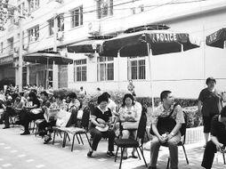 北京高考第一天