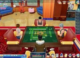 地球公社 3D棋牌,最 真 益智体验