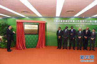 院总理李克强在澳门出席中国-葡... 项目启动仪式,并为