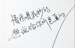...七夕情人节表白句子情话简短感人