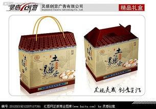 土鸡蛋 展开图 ,礼盒包装,包装设计,设计,汇图网