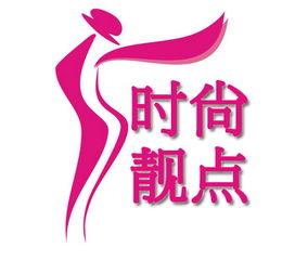 女装店铺logo