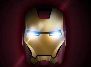 钢铁侠 打开面具