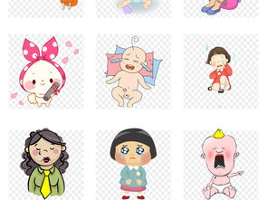 卡通儿童哭泣流泪大哭表情人物PNG免扣素材图片 模板下载 24.87MB ...