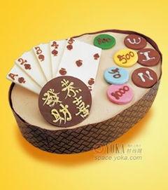 漂亮的生日蛋糕