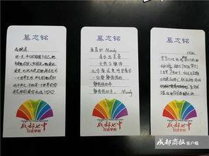 2017年香港黄大仙79号签 百度 经验