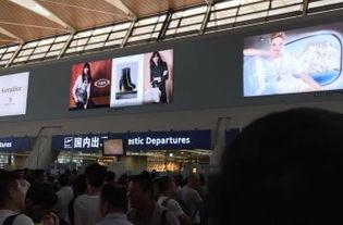 上海日上免税综合店 浦东机场T2 国际禁区安检后右侧 1 购物攻略,日...