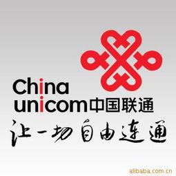...-   2016年中国联通白城市分公司灯光隧道广告采购项目(二次) |