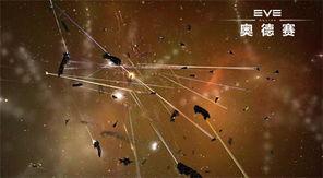 ...业帝国 EVE宇宙超级联盟之斐德克