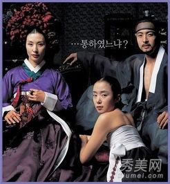 奇米色 奇米影院 777米奇影视 奇米网...   20部经典韩国情色电影,看...