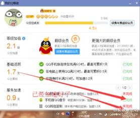 QQ音乐一键加速安卓版 免费
