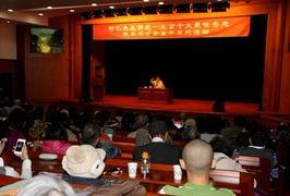 中国象棋行动语数