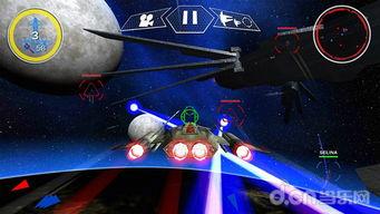 我们的征途是宇宙 阿尔法中队2 遗落战境 Alpha Squadron 2 Edge of ...
