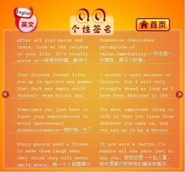 繁体字QQ签名大全