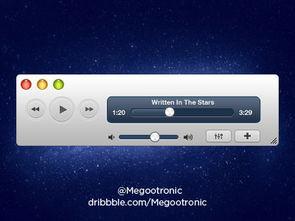 ...音乐播放器控件设计素材下载-网页音乐播放器界面控件设计元素psd...
