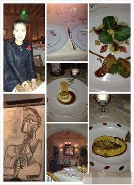 我食天下-...些装进我肚里的世界美食,有幸在著名毕加索餐厅一吃