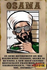 美国十年复仇 盘点十大本拉登之死的游戏