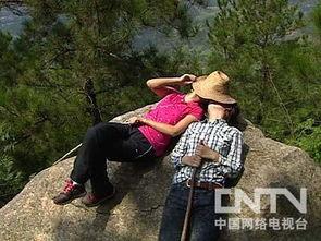 深山里创富惹来非议的女人 20111011