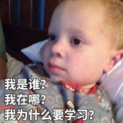 表情 QQ文字表情 微信文字表情符号 颜文字表情大全 腾牛个性网 表情