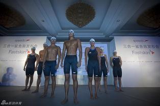"""...款全新的泳装,这款泳装以泳衣、泳帽和泳镜""""三合一体""""为设计..."""