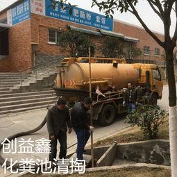 华阳专业化粪池清理公司有哪些