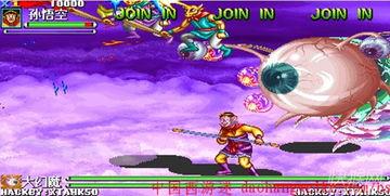 西游释厄传super五行逆转下载 快猴单机游戏