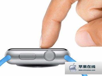 小苹果娱乐亚洲首选288x-...的价值甚至超过Apple Watch