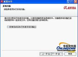 小红伞中文界面的一些功能还保留着英文专有名词显示,所幸这些英文...