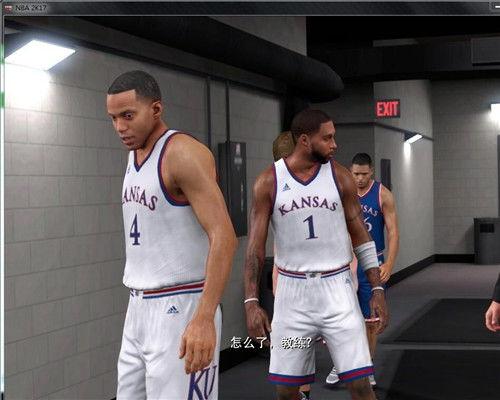 NBA2K17怎么修改面补 NBA2K17球星面补修改方法