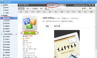 ...看word或者pdf文件,想手写做笔记 有什么软件可以实现并保存吗