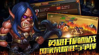 英雄无畏手游 英雄无畏iPhone iPad版下载 2.1.16